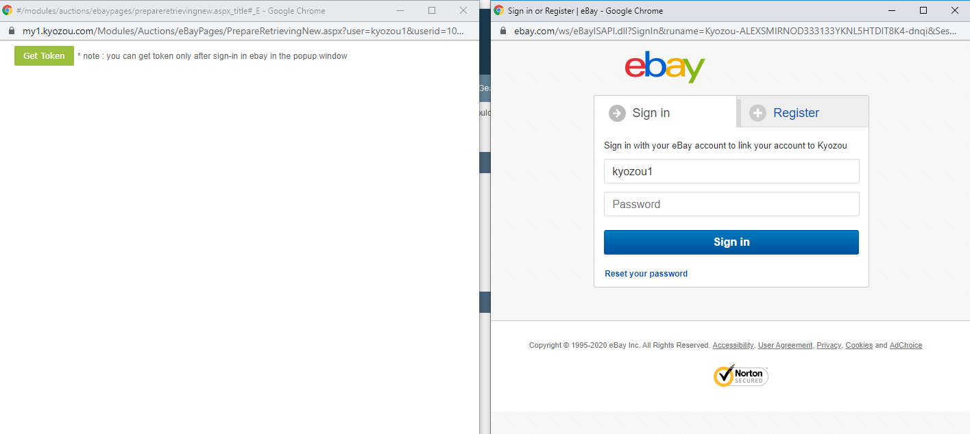 How To Renew Your Ebay Token Kyozou Knowledge Base Sell Smarter Multi Channel Inventory And Ecommerce Management